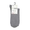 Vysoké pánske šedé ponožky matex, šedá, 919-2313 - 13